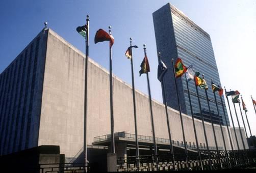 uno 1 - Sede da ONU em Nova York: mergulhe no conhecimento e história