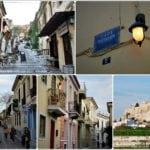 Placa - Atenas