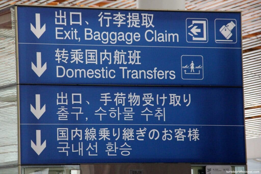 Aeroporto Pequim 1024x682 - Imigração em Pequim, comunicação e como ir do aeroporto para o centro