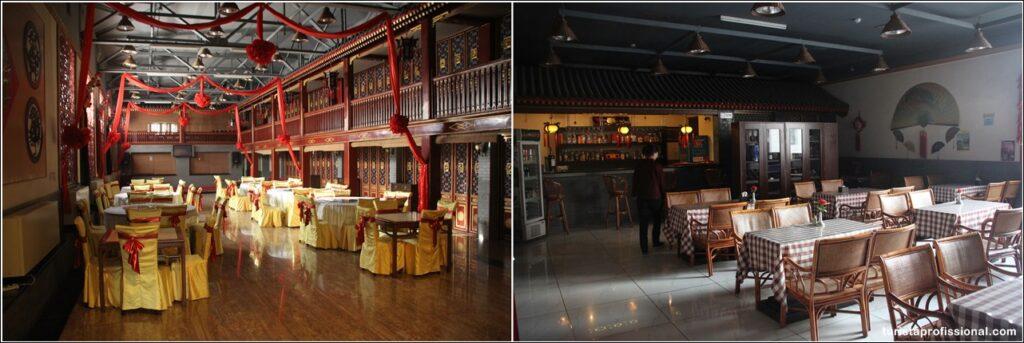 hotel em Pequim