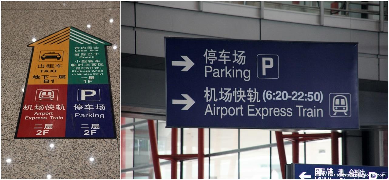 o que visitar em Pequim