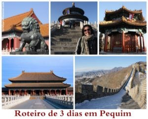 roteiro de 3 dias em Pequim 300x242 - Roteiro de 3 dias em Pequim