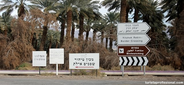 roteiro israel - Atravessando a pé a fronteira entre Israel e Jordânia