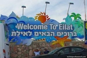 atrações turísticas2 300x202 - Como chegar e o que fazer em Eilat, a Búzios de Israel
