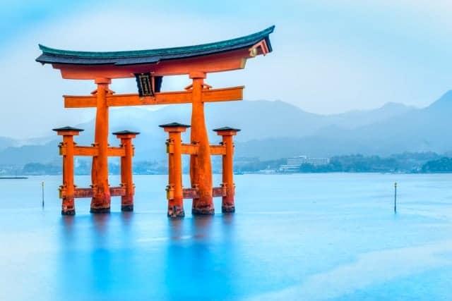 Seguro viagem Japão