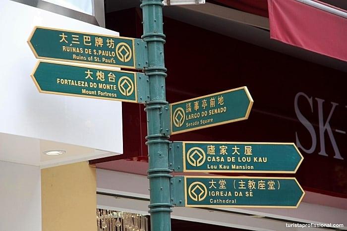 placas em macau - Roteiro de 1 dia em Macau: bate e volta de Hong Kong