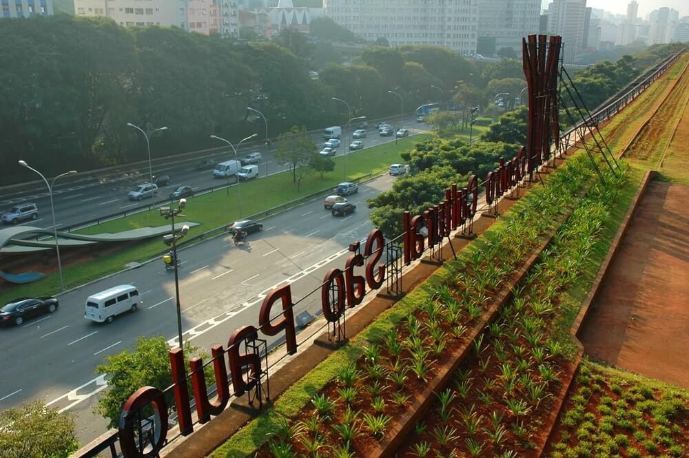 Espaços Culturais de São Paulo - Centro Cultural São Paulo