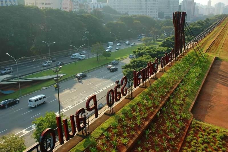centro cultural vergueiro - 12 espaços culturais em São Paulo para você conhecer