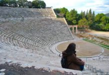 Teatro de Epidauro na Grécia