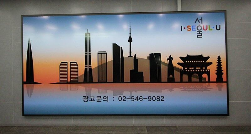 O que fazer em Seul - Dicas de Seul: tudo o que você precisa saber