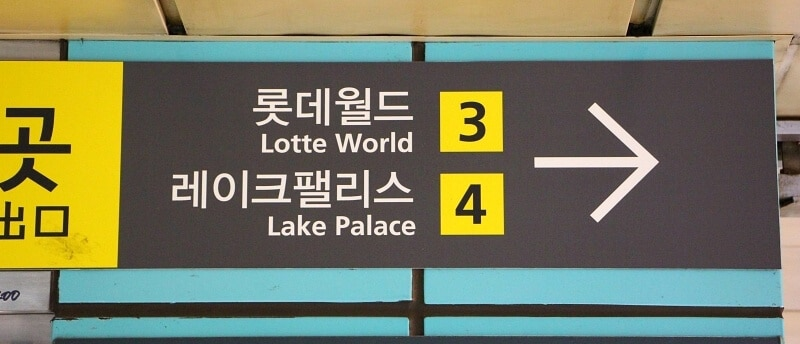 transportes em Seul