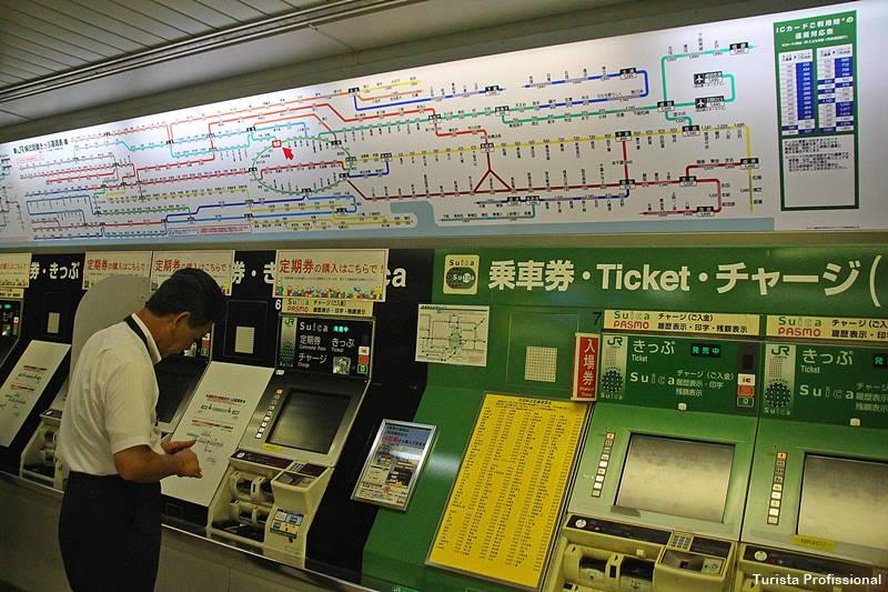 Metrô de Tokyo