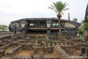 Casa de Pedro em Cafarnaum 300x200 - Cidade de Cafarnaum, Israel: o que fazer e como chegar